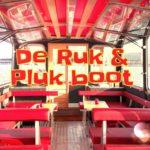 ruk en pluk boot amsterdam